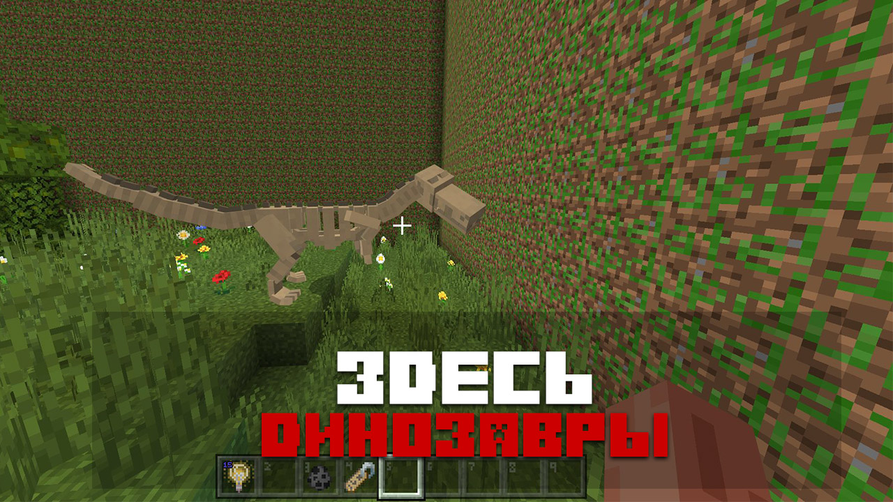 Карта SCP зона 60 на Minecraft PE