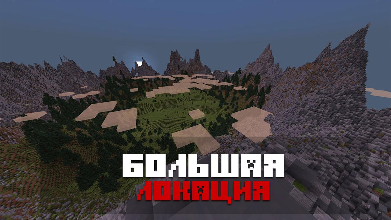 Карта Сьерра-сквер на Minecraft PE