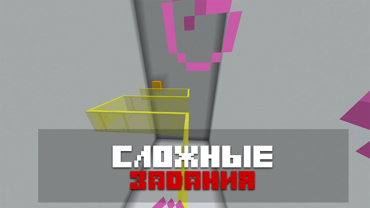 Карта цветной паркур на Minecraft PE