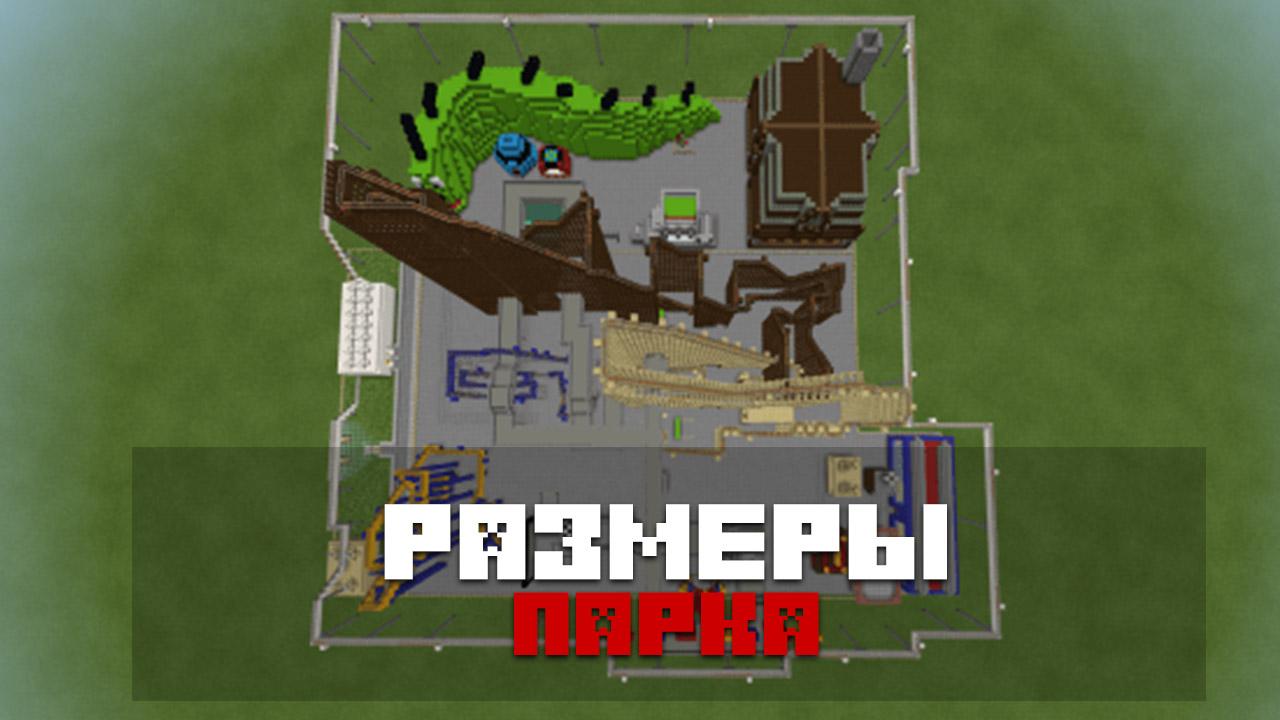 Карта Весёлый Финал парк аттракционов на Minecraft PE