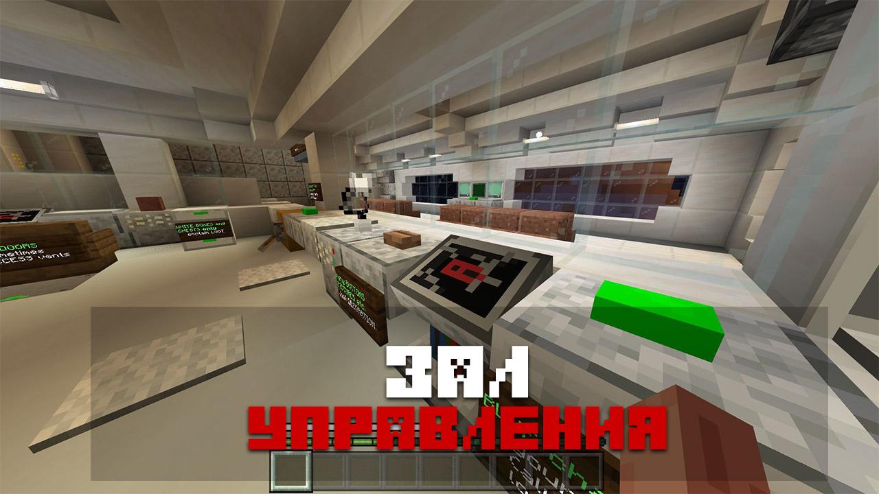 Карта изоляция пришельцев на Minecraft PE