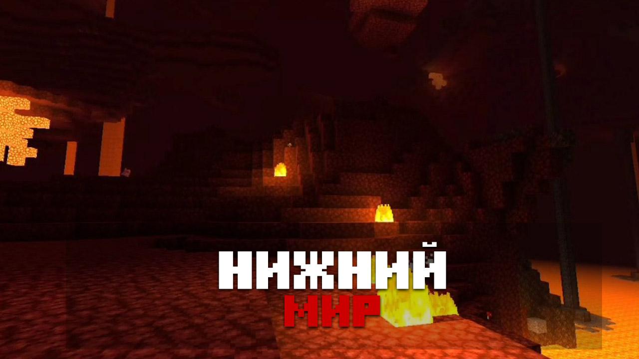 Текстуры красивые шейдеры на Minecraft PE
