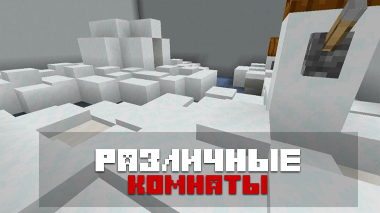 Карта найди кнопку №5 на Minecraft PE