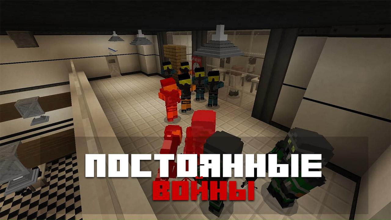 Мод Парадокс 2.5.1 на Minecraft PE