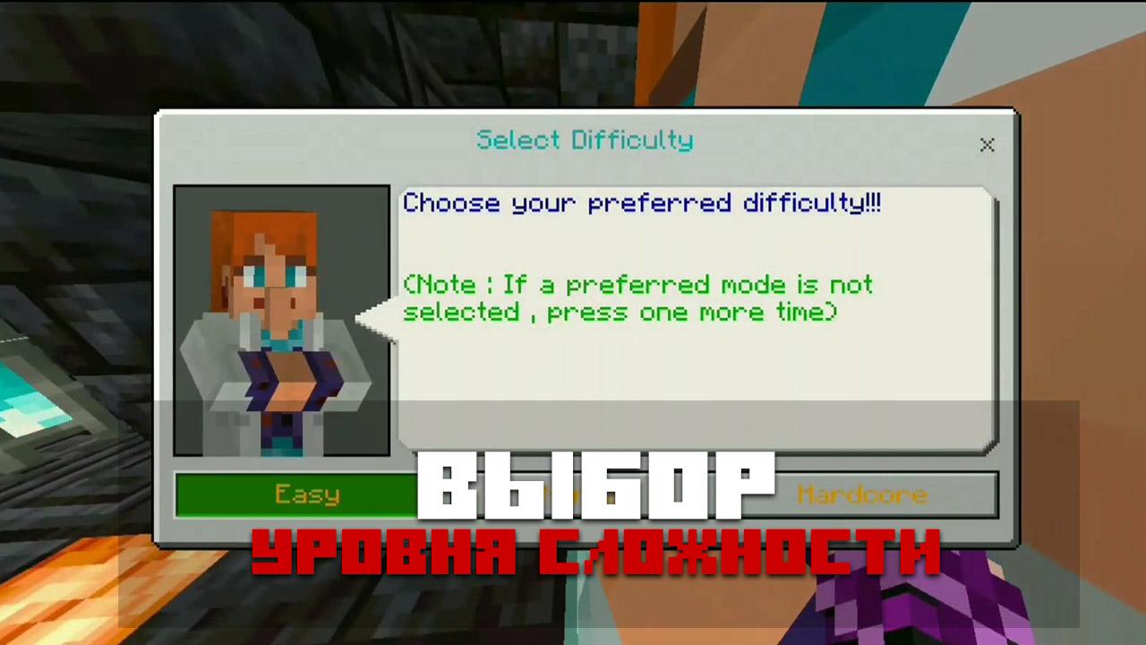 Карта PvP бот на Minecraft PE