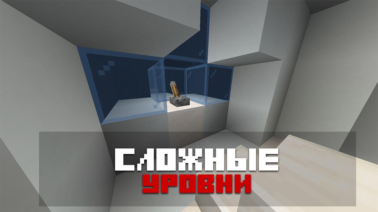 Карта Выживание на космическом корабле на Minecraft PE