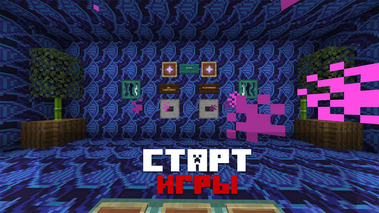 Карта Garry's Mod на Minecraft PE