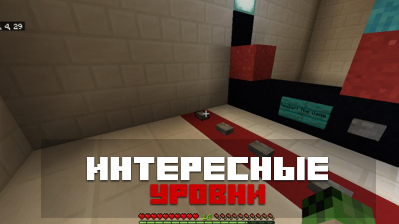 Карта Коннект 4 на Minecraft PE