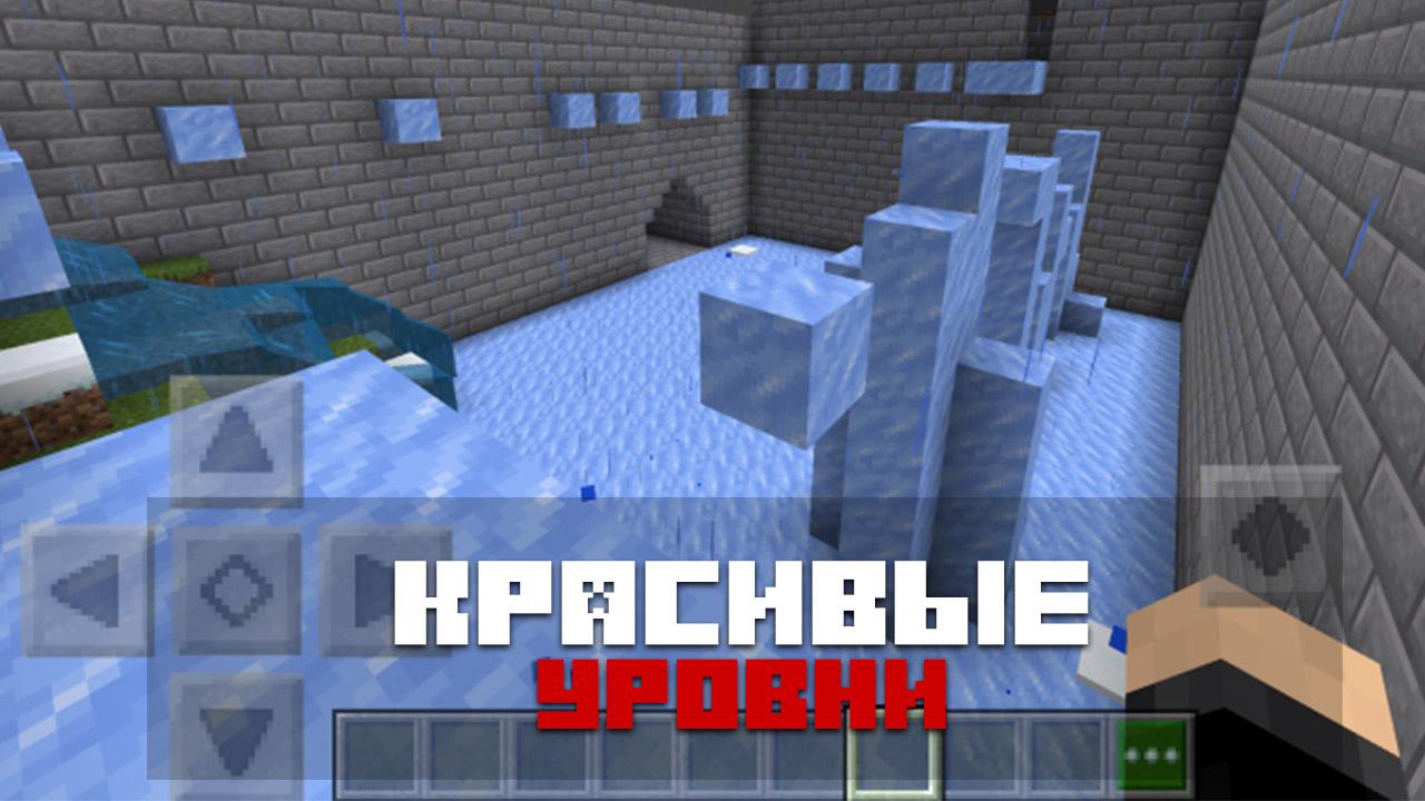 Карта Квест и паркур на Minecraft PE