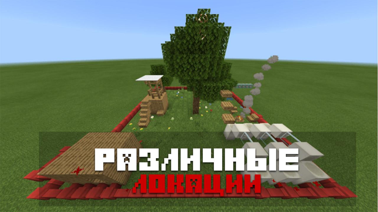 Карта много паркура на Minecraft PE