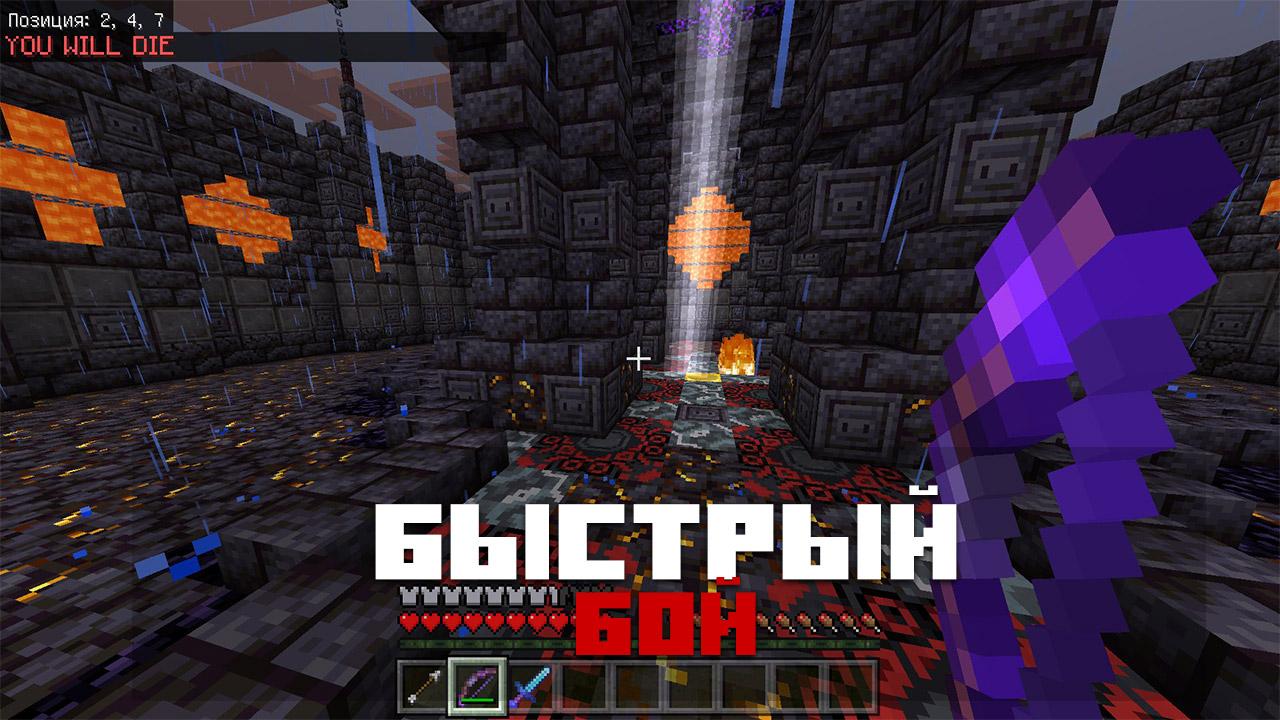 Карта Мёртвая арена на Minecraft PE