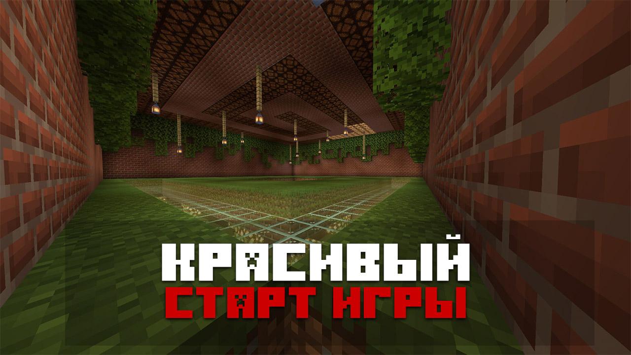 Карта Полный паркур на Minecraft PE
