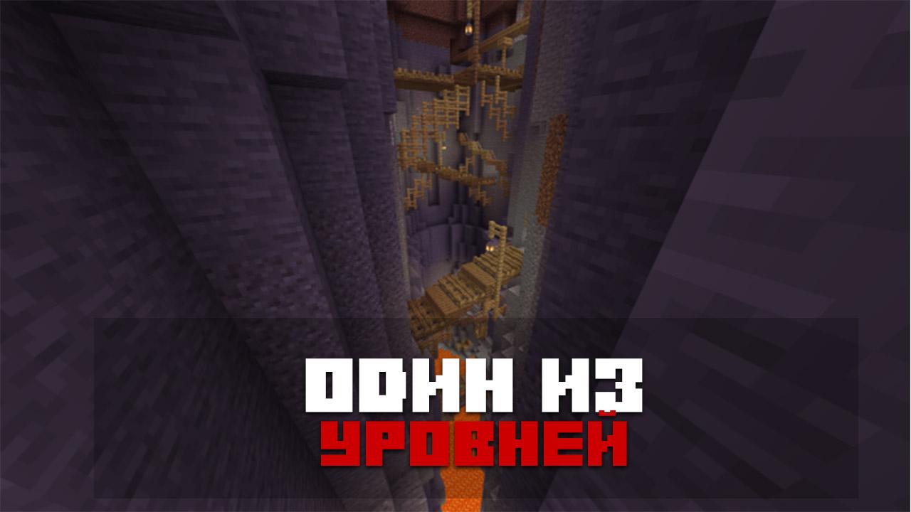 Карта Рассказчик на Minecraft PE