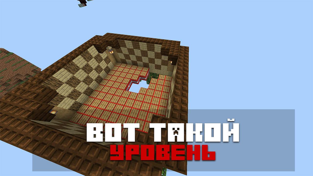Карта Попблэйд в ТНТ! БЕГИ! на Minecraft PE