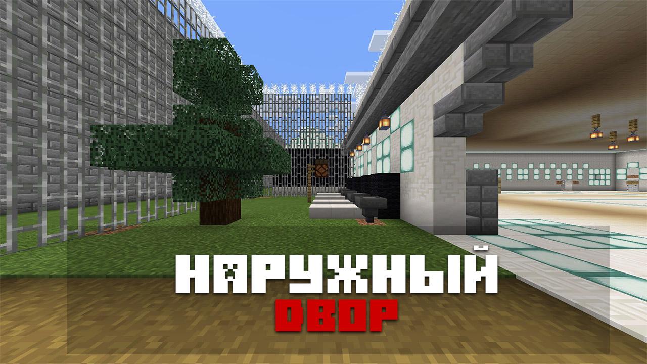 Карта тюрьма для совместной игры на Minecraft PE
