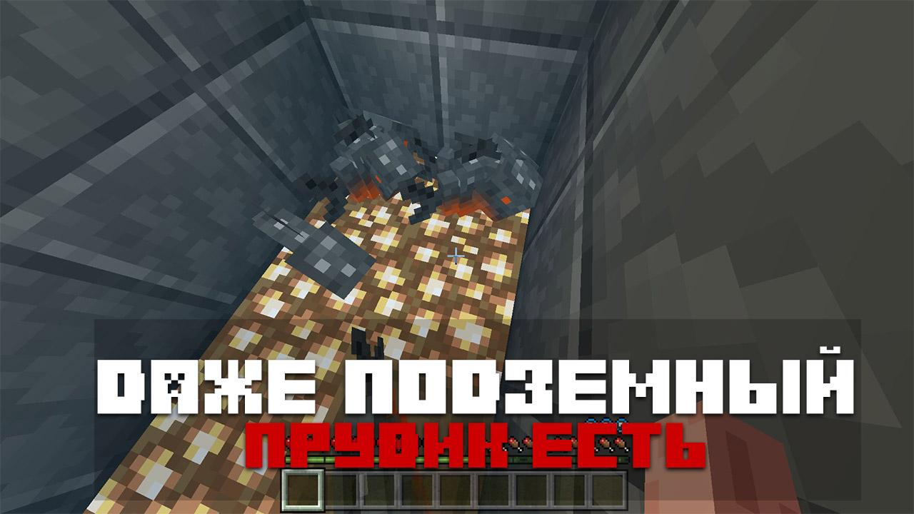 Карта Выход из комнаты на Minecraft PE