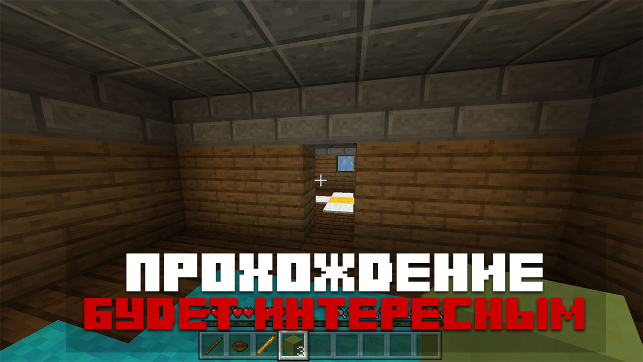 Карта Заклинание: Необычный Уоррен на Minecraft PE