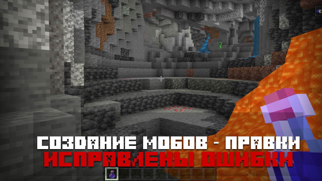 Скачать Майнкрафт ПЕ 1.17.20.22