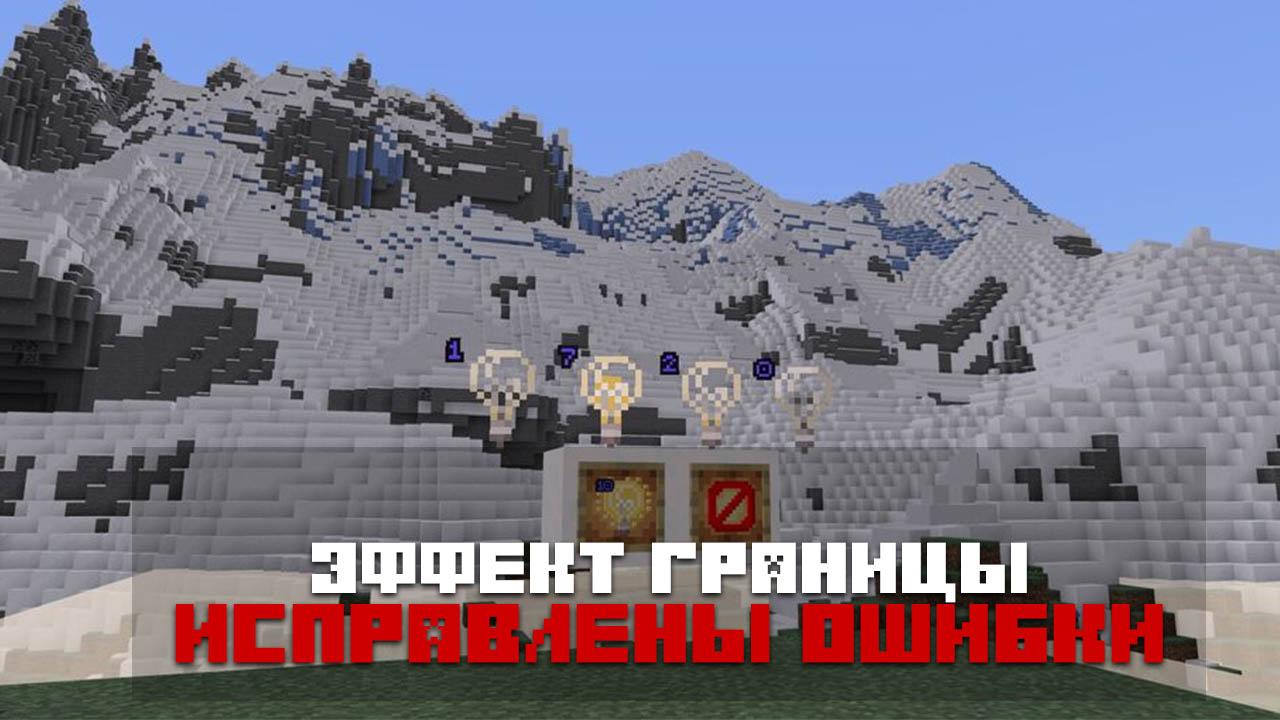 Скачать Майнкрафт ПЕ 1.17.30.20